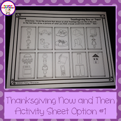 Now and then printable