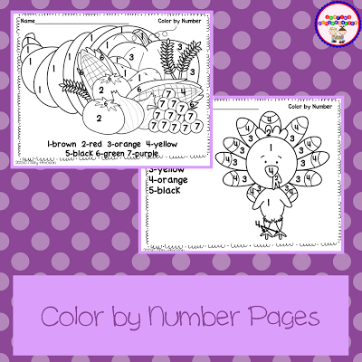 FREEBIE printable sheets
