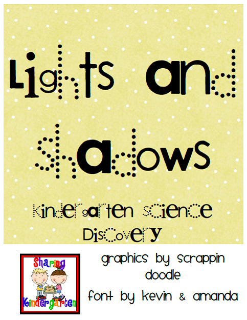 1000 Images About Science Light And Shadows On