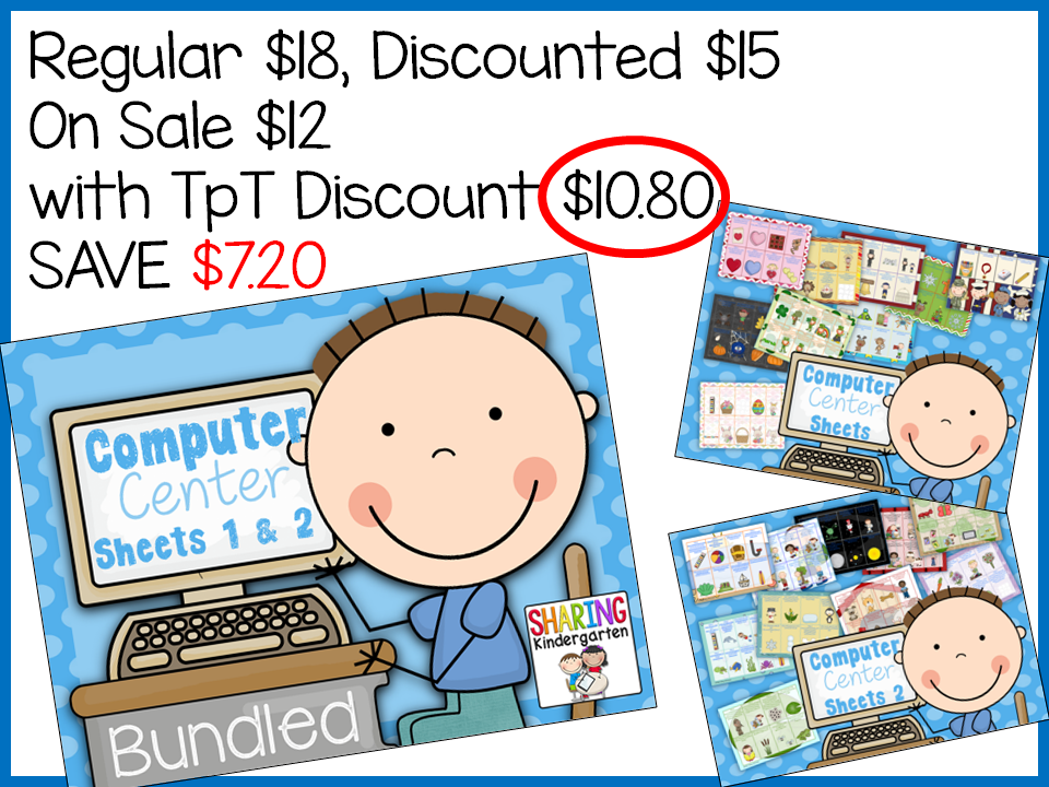 http://www.teacherspayteachers.com/Product/Computer-Center-Sheets-KindergartenBUNDLED-1296075