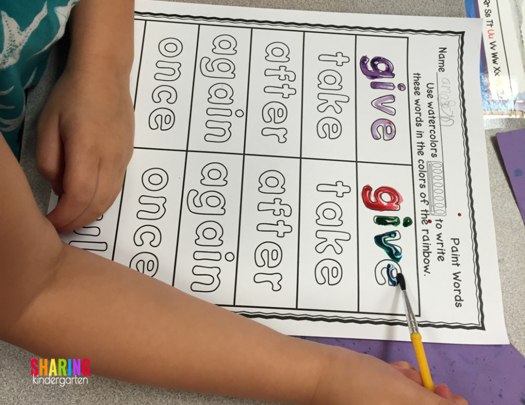 watercolor sight words will let learning have FUN