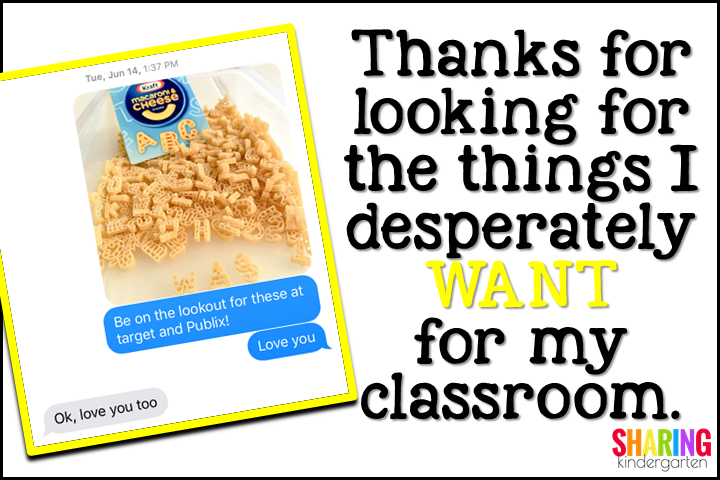 Thanks for looking for the things I desperately WANT for my classroom.