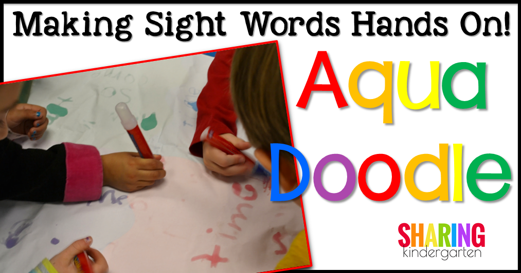 Making Sight Words Hands On! Aqua Doodle