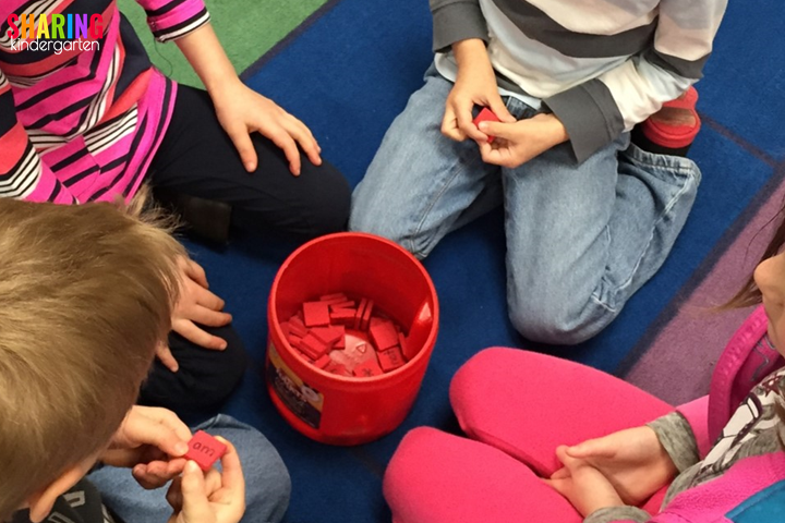 How to play this fun sight word game.