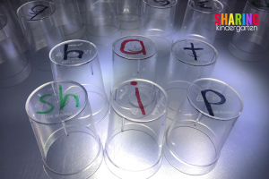 Learning with a Light Table: Building Words