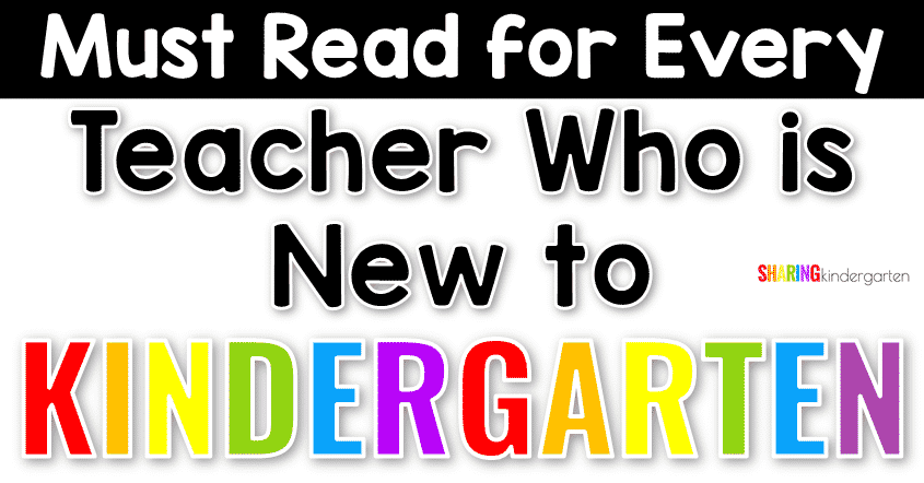 Must Read for Every Teacher Who is New to Kindergarten