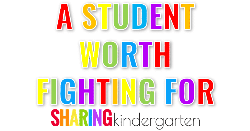 Some students are worth fighting for