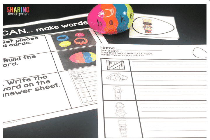 Students can use the recording sheet to write down their word.